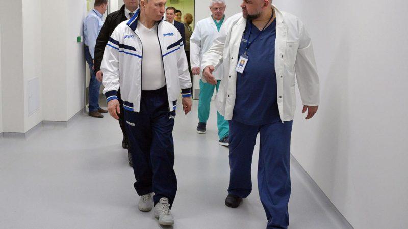 «Все на боевых постах»: как Владимир Путин съездил в больницу для больных коронавирусом