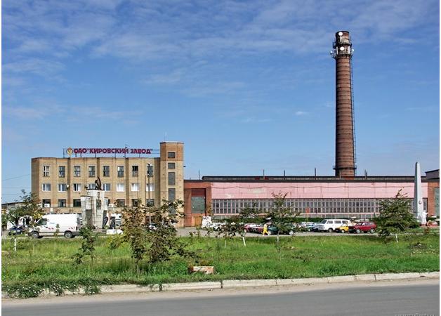Заводской Гудок