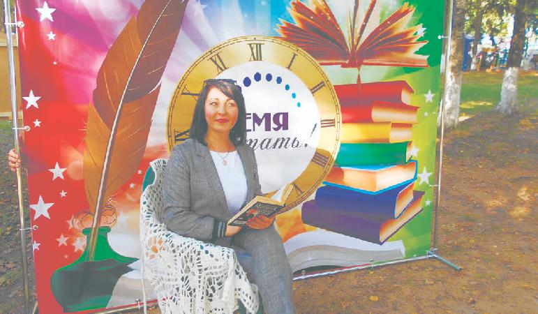 Книжный лекарь – библиотекарь