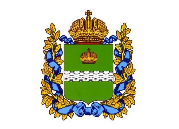 Фонд имущества Калужской области сообщает