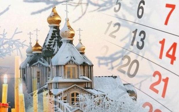 Рождественский пост 2020: 28 ноября 2020 — 6 января 2021