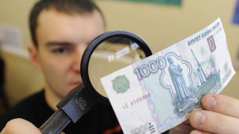 К вам попала поддельная банкнота?