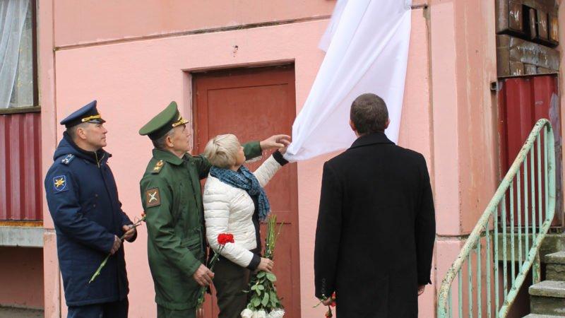 Памяти погибших летчиков