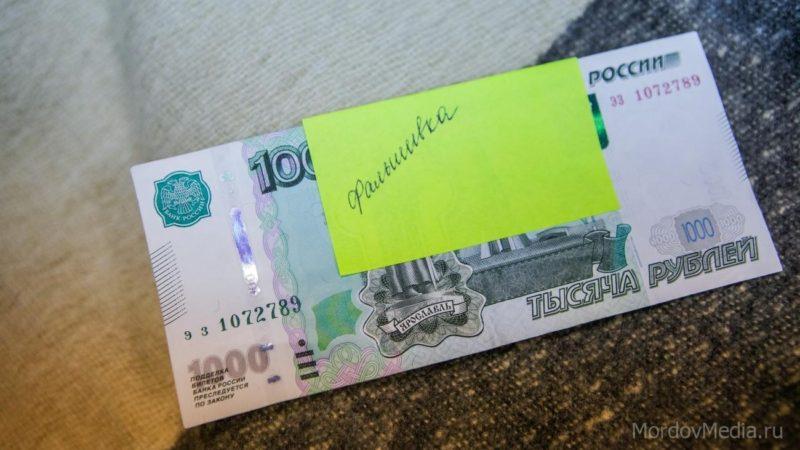 Поддельные денежные знаки